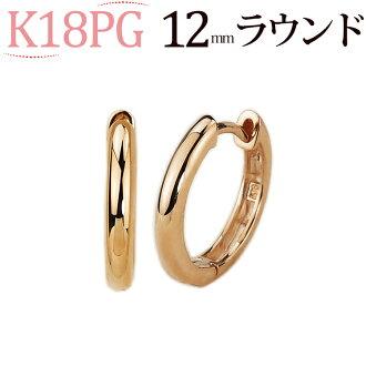 K18 粉紅色裡面-箍 (提出的 12 毫米圓、 日本) (sar12pg)