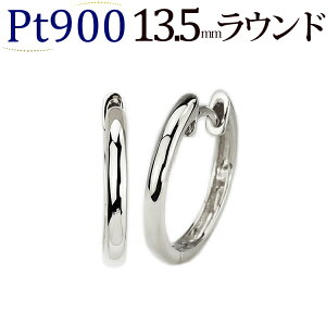 プラチナ中折れ式フープピアス(13.5mmラウンド、Pt900製)(sar135pt)