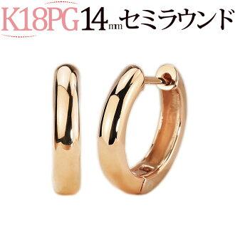 K18 粉紅色裡面箍 (14 毫米半自動圓) (18 k 18 k-PG) (sas14pg)