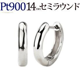 プラチナ中折れ式フープピアス(14mmセミラウンド)(Pt900製 輪っか ピアス)(sas14pt)