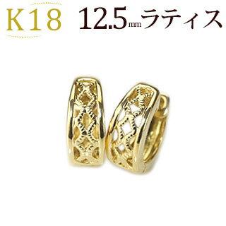 K18中折れ式フープピアス(12.5mmラティス)(18k、18金製)(sat125k)