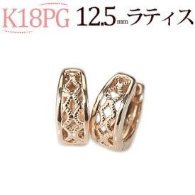 K18ピンクゴールド中折れ式フープピアス(12.5mmラティス)(18金 18k PG製)(sat125pg)