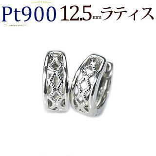 【ご予約お申し込み】プラチナ中折れ式フープピアス(12.5mmラティス)(sat125pt-yk)