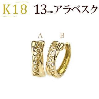 【ご予約納期5〜7週間】K18中折れ式フープピアス(13mmアラベスク)(sau13k-yk)