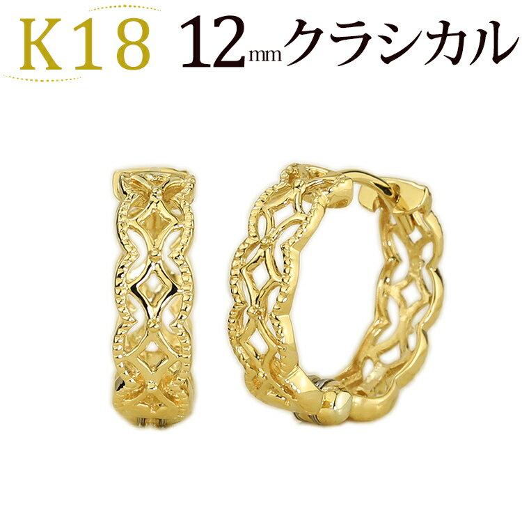K18中折れ式フープピアス(12mmミル打ち調クラシカル)(18金 18k ゴールド製)(saw12k)
