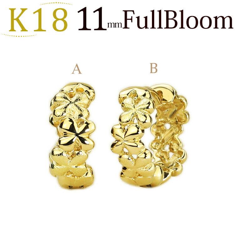 K18中折れ式フープピアス(11mm Full Bloom)(18k、18金製)(sax11k)
