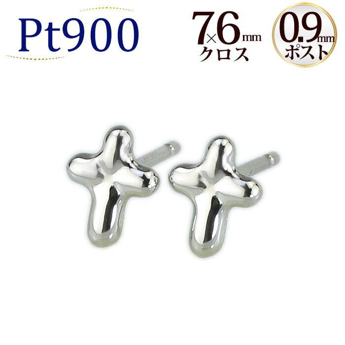 Ptクロスプラチナピアス(軸太0.9mmX長さ1cmポスト、Pt900製)(sccpt9)