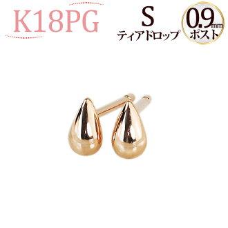 K18PG ティアドロップピンクゴールド Pierce elementary (made of 0 9 mm core, Japan)  (scdSpg9)