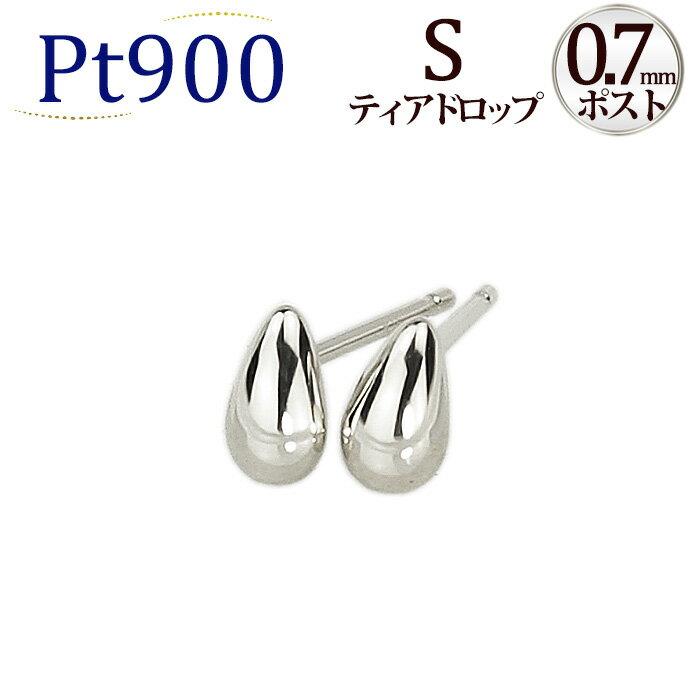 Ptティアドロップ/プラチナピアスS(0.7mm芯)(しずく しづく つゆ 雫 滴 Pt900製)(scdspt7)