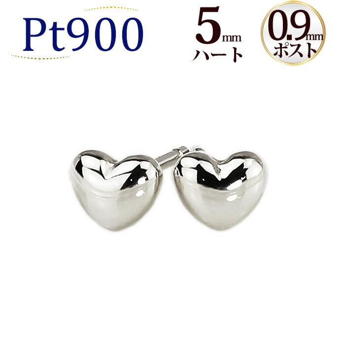 Ptハートプラチナピアス(5mm、軸太0.9mmX長さ1cmポスト、Pt900製)(sch5pt9)
