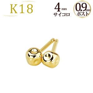 K18 4mmサイコロピアス(軸太0.9mmX長さ1cmポスト)(18金、18k、ゴールド製)(sci4k9)