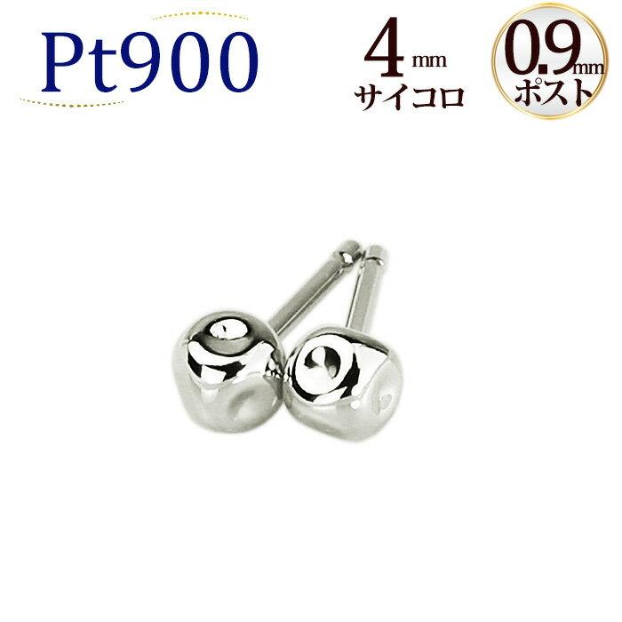 Pt 4mmサイコロプラチナピアス(軸太0.9mmX長さ1cmポスト、Pt900製)(セカンドピアス)(sci4pt9)