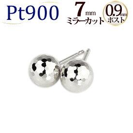 Pt 7mmミラーカットボール プラチナピアス(軸太0.9mmX長さ1cmポスト、Pt900製)(セカンドピアス)(sck7pt9)