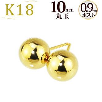 K18 10mm 丸玉 피어 싱 축 태 0.9 mmX 길이 1cm 포스트 (18k, 18 금) (scm10k9)
