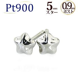 Ptスターピアス(5mm、0.9mm芯、日本製)【プラチナを贅沢に使った0.9mmポストモデル】【セカンドピアスにもお勧め】