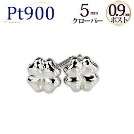 Ptクローバープラチナピアス(軸太0.9mmX長さ1cmポスト、Pt900製)(scvpt9)