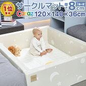 ベビーサークルプレイマット防音キッズ赤ちゃんマットジャンピング折りたたみガード床マットセット折り畳み式