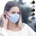 在庫あり MEOマスクLite マスク 大人用 フィルター 洗える ウイルス 花粉マスク 花粉対策 花粉症 花粉 花粉症対策 お…