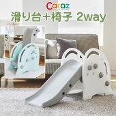 Caraz(カラズ)ベビー高級プレイマットおまけ付き(滑り止め付)4段ベーシック140×200×4cm