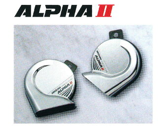 MITSUBA alpha Horne 2