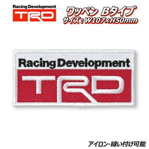 TRDコレクション・ワッペン・Bタイプ 08232-SP003 メール便(ネコポス)送料無料