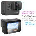 GoPro HERO7 Black 保護フィルム (5/6/7) Silver (7) White (7) アクセサリー 耐衝撃 強化ガラスフィルム レンズ&タ…