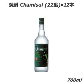 韓国焼酎 チャミスル(Chamisul)700ml×12本 kf385c 送料無料 お酒