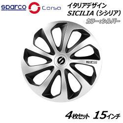 SPC1350L_J