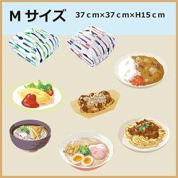 食卓保温フードカバーMサイズ全2色KT-FC202−M