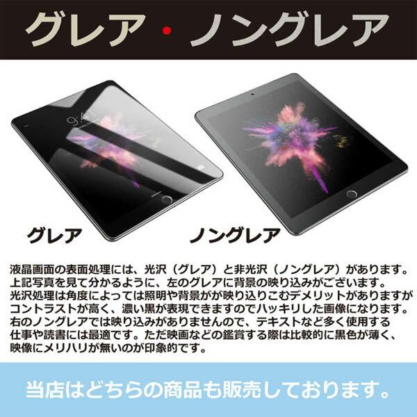 ASUS ZenFone 4 Max ZC520KL グレア(光沢)フィルム SF-ZC520KL-C メール便送料無料