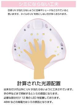 ジェルネイル硬化LEDライトLEDネイルライトネイルジェルレジンクラフト自動感知センサーUVネイル用フットネイルジェルネイルライト