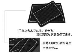 CX-3専用ラバーマットすべり止めシートラバーマットラバードマット車種専用設計ラバードアポケットマット