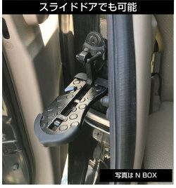 車ドアステップクライミングペダル踏み台洗車用品車用補助折りたたみ汎用ルーフ天井シートベルトカッターガラス割り脱出ハンマー機能付CC-DSTP