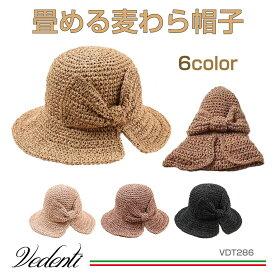 麦わら帽子 レディース メンズ 農作業 つば広 帽子 リボン むぎわら帽 ワイヤ入り 大きい 可愛い 折りたたみ 日焼け止め 熱中症対策 ハット 可愛いリボン 畳める麦わら帽子 全6色 CZ-A286 メール便(ネコポス)送料無料