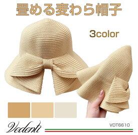 麦わら帽子 レディース メンズ 農作業 つば広 帽子 リボン むぎわら帽 大きい 可愛い 折りたたみ 日焼け止め 熱中症対策 ハット 可愛いリボン 畳める麦わら帽子 全3色 CZ-J6610 メール便(ネコポス)送料無料