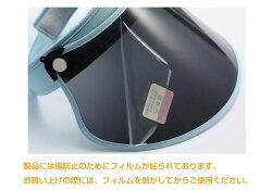 サンバイザーレディースUVカット自転車メンズフェイスガード自転車用飛沫防止レインバイザースポーツバイザーUVカット99%以上マスク焼け対策UVカットバイザー