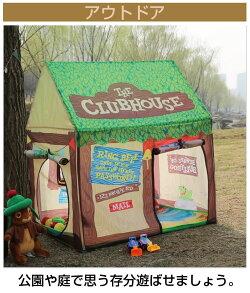 子供室内遊びおもちゃテントキッズキッズテント子供テントプレイハウスままごと秘密基地子供の隠家クラブハウスアイスクリームショップLED照明付全2色HA-CT200テレワーク在宅中