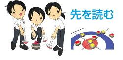 テーブルカーリングカーリング屋内家庭用子供大人室内遊びおもちゃゲームテーブルゲームスポーツトイ子どものストレス軽減グッズマット式ストーン16個付
