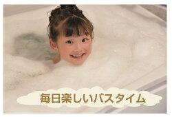 子供室内遊びおもちゃお風呂水遊びバスケットゴールキッズ浴室バスルーム壁面バス(風呂)でバスケHA-MNBK