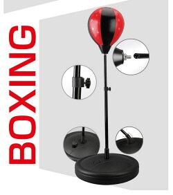 パンチングボールパンチングバッグエアーサンドバッグボクシングサンドバッグ大人子供室内遊びおもちゃ運動器具子どものストレス軽減パンチンググローブ