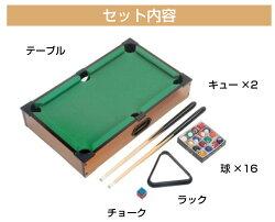 ビリヤードテーブルビリヤードビリヤードセット屋内家庭用ビリヤード台子供大人室内遊びおもちゃゲームテーブルゲームボードゲームスポーツトイ