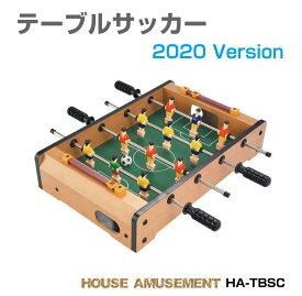 テーブルサッカー サッカー フットボール 屋内 家庭用 子供 大人 室内 遊び おもちゃ ゲーム テーブルゲーム ボードゲーム スポーツトイ 子どもの ストレス軽減 グッズ レトロ 組立式 HA-TBSC-SV あす楽 送料無料