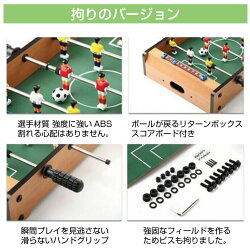 テーブルサッカーサッカーフットボール屋内家庭用子供大人室内遊びおもちゃゲームテーブルゲームボードゲームスポーツトイ子どものストレス軽減グッズレトロ