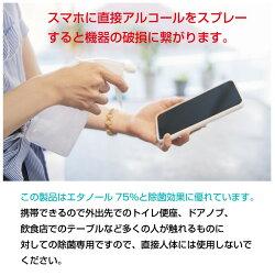 ウェットティッシュアルコール除菌携帯ウィルス対策除菌シート予防衛生用品小型個装携帯用小型アルコールシート100パックMJ-ACPD100