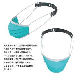 マスク耳が痛くならない耳グッズマスクバンド耳に掛けないクリップ耳が痛くないバンド耳痛くならない大人用子供用調整式マスクベルト