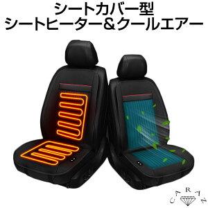 ヒーター 燃費 シート 【シートヒーター】ミニバン比較(前席・2列目シート)