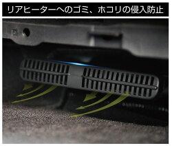 ホンダ車用アクセサリー内装パーツエアコンヒーター暖房クーラー後部座席ホコリゴミ巻き上げ防止送風口侵入防止フィルタールーバー簡単取付けタイプ2リアヒーター用ルーバー2個セットGT-H02RH