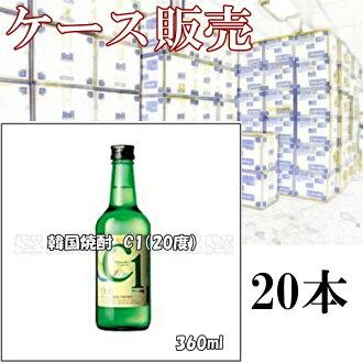 By buying in bulk deals! Korea shochu C1 (ABV 20%) 360ml×20 book