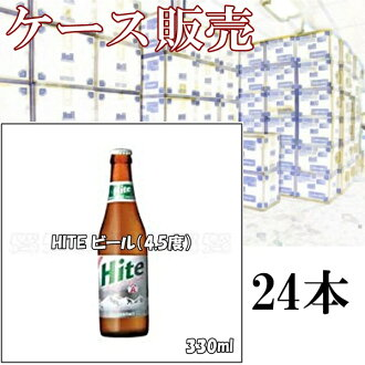 It is advantageous by a bulk buying! 330 ml of Korean HITE beer (4.5% of alcohol frequency) *24