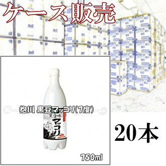 It is advantageous by a bulk buying! Reveal river black soybean マッコリ (7% of alcohol frequency) 750 ml *20